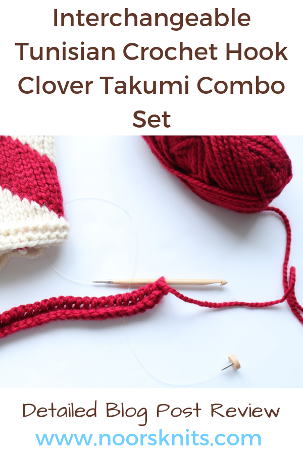 Read a review of the popular Interchangeable Tunisian Crochet Hook Takumi Combo Set by Clover. This is a high-quality, and practical bamboo crochet hook set that is a must-have!