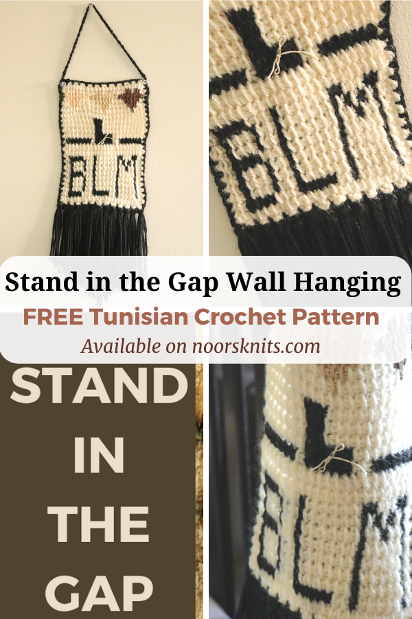 Learn about systemic injustice in light of Black Lives Matter movement and grab a free Tunisian crochet pattern with a visual reminder to Stand in the Gap!